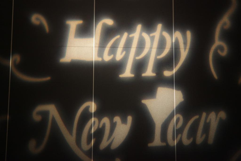 Nieuwjaarsreceptie Veendam 2014